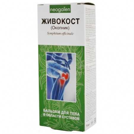 Živokost Palsam kehale (varemirohupalsam) 75 ml