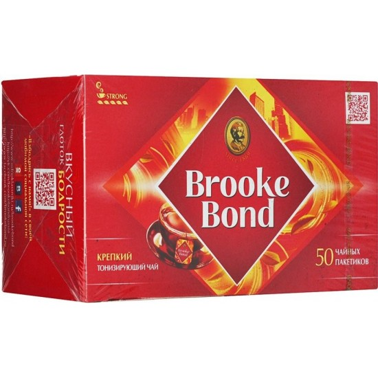 Brook Bond  must ltee 50p