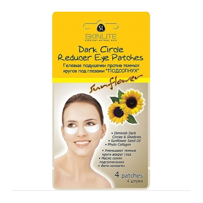 "Dark Circle Reducer Eye Patches ""SUNFLOWER""  SKINLITE SL-245"