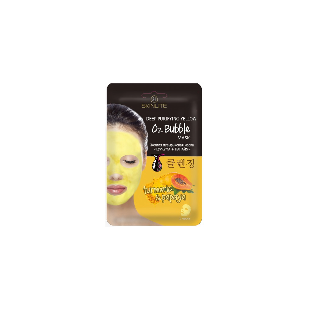 Deep purifying yellow O2 bubble mask TURMERIC & PAPAYA SKINLITE  SL-299