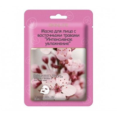 "Facial mask with oriental herbs ""Intensive moisturizing""  SKINLITE SL-228"