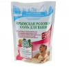 Крымская розовая антицеллюлитная соль для ванн 530г - Фитокосметик