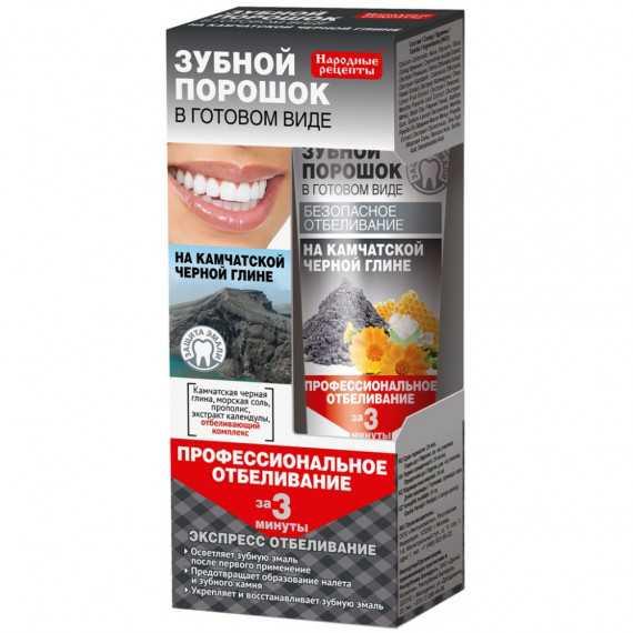 KAMTŠATKA MUSTA SAVIGA PROFESSIONAALNE VALGENDAMINE HAMBAPULBER 45ML